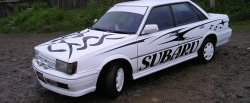 konwerter do Subaru Leone