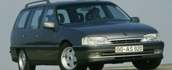 konwerter do Opel Omega